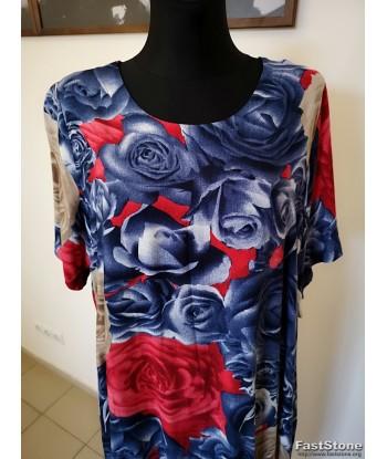 Vasarinė suknelė Nuvolletto