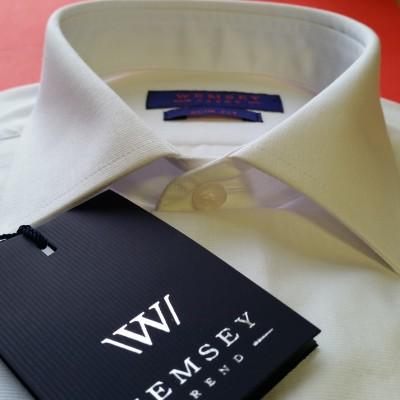 Marškiniai SlimFit ilgomis rankovėmis