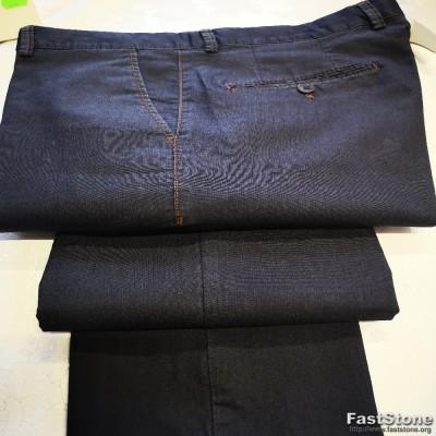 Kelnės su elastanu